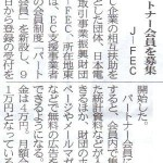 日流2009.10.01