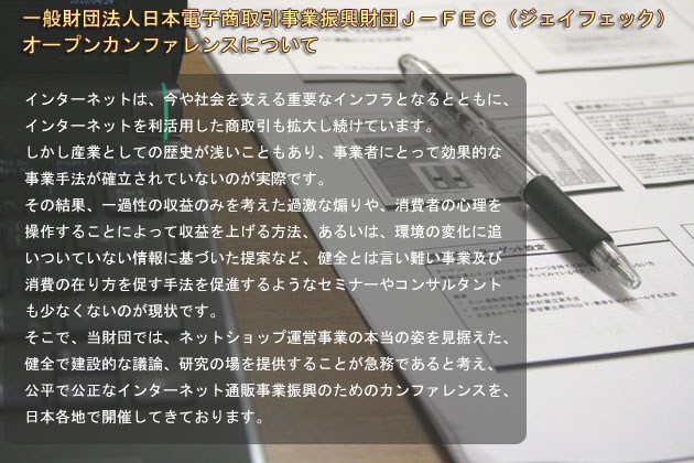 tokyo11-21