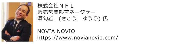 sako_shi